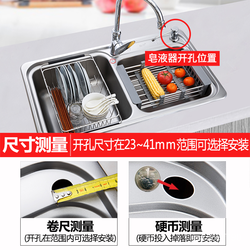 ที่กดน้ำยาล้างจาน★ห้องครัวตู้ทำสบู่อ่างล้างจานด้วยผงซักฟอกขวดผักอุปกรณ์ผงซักฟอก304สแตนเลสโดยDiffuser