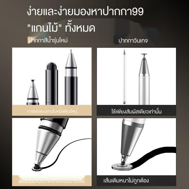 applepencil applepencil 2 ปากกาทัชสกรีน android สไตลัสb ▧Touch screen pen, mobile phone, tablet, Apple Android, ipad,