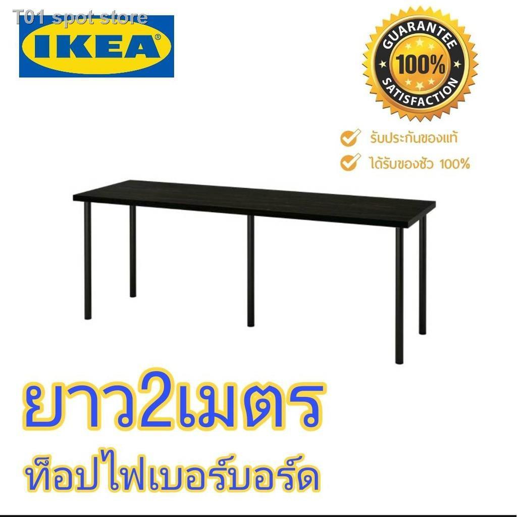 ┅☽IKEA แท้โต๊ะพร้อมขา 100/120/140/200ซม. รุ่น LAGKAPTEN / ADILS โต๊ะยาวเอนกประสงค์ ไฟเบอร์บอร์ดโดนน้ำได้ เลือกสีได้