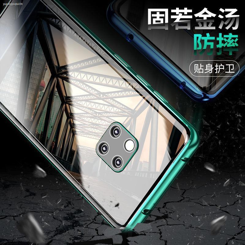 เคสโทรศัพท์มือถือแบบสองด้านสําหรับ Huawei Mate 20 P 30 P 20pro Mate 20 X