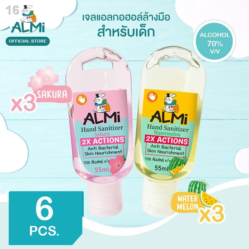 ✠◙✠Almi อัลมิ เจลล้างมือเด็ก เจลล้างมือ เจลแอลกอฮอล์ สูตรอ่อนโยนจากธรรมชาติ บำรุงผิว 55 มล. (ซากุระ 3 ขวด+วอเตอร์เมลอน 3