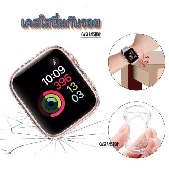✅✅✅✒❀เคสใสนิ่มกันรอย AppleWatch Series 1,2,3,4,5,6,SE (พร้อมส่ง)