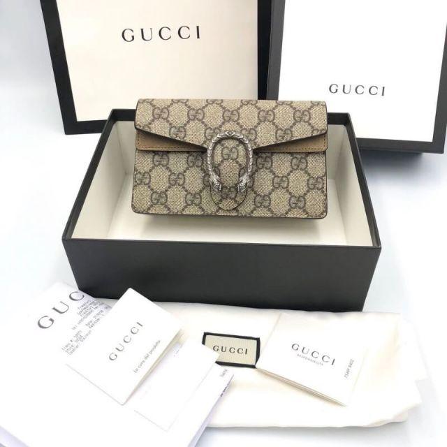 New Gucci Dionysus super mini bag