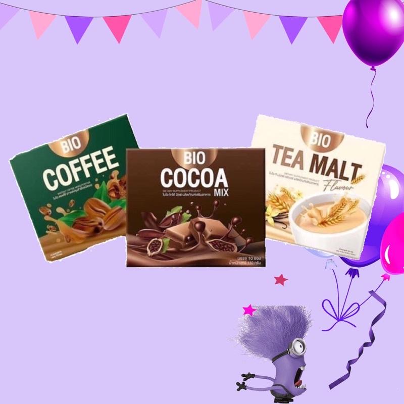 Bio Cocoa Mix ไบโอ โกโก้ มิกซ์ / Bio Coffee ไบโอ กาแฟ  / Bio Tea malt ไบโอ ชาไวท์มอลล์ พร้อมส่ง 3 สูตร