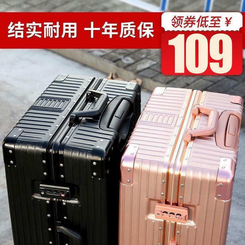 กระเป๋าเดินทางกันรอยขีดข่วนมีรหัสผ่าน 24 26 28 นิ้ว 20 นิ้ว