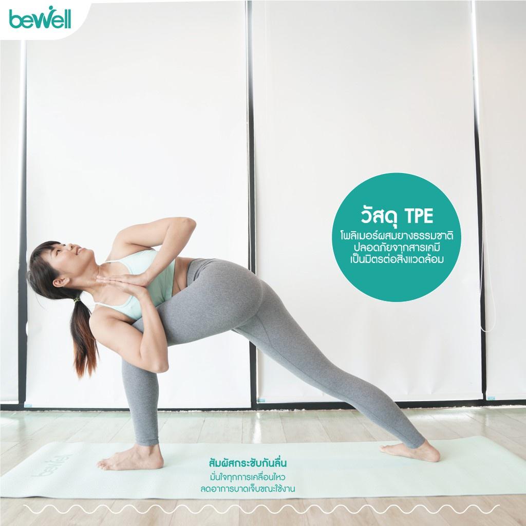มีด◊₪►[ฟรี! สาย] Bewell เสื่อโยคะ TPE กันลื่น รองรับน้ำหนักได้ดี พร้อมสายรัดเสื่อยางยืด 6 in 1 ใช้ออกกำลังกายได้
