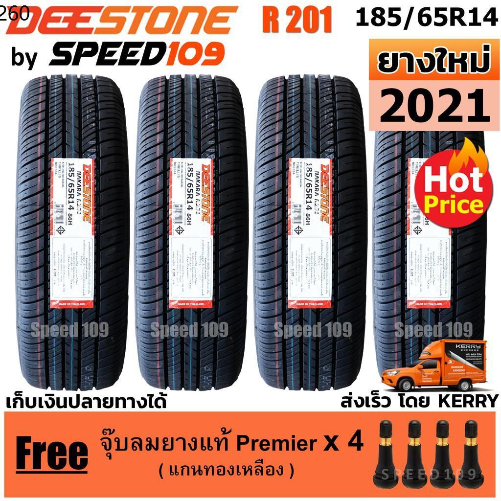 Deestone ยางรถยนต์ 185/65R14 รุ่น Nakara R201 - 4 เส้น (ปี 2021)
