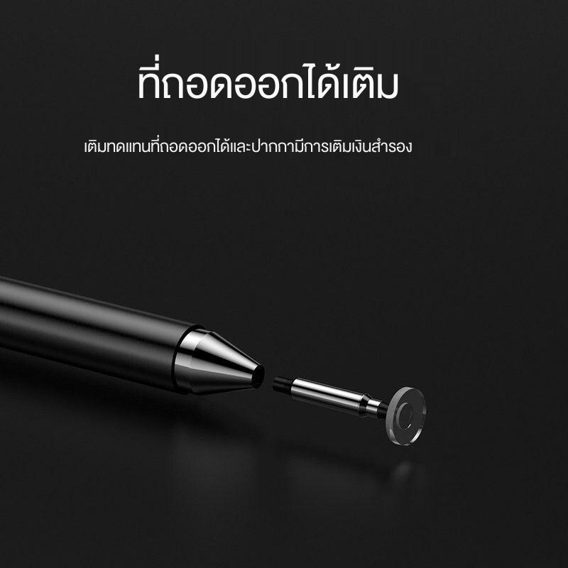 【COD】applepencil applepencil 2 ปากกาทัชสกรีน android สไตลัสa▬﹉ใช้ได้กับ ปากกาทัชสกรีน Apple iPad ภาพวาดปลายละเอียดปา