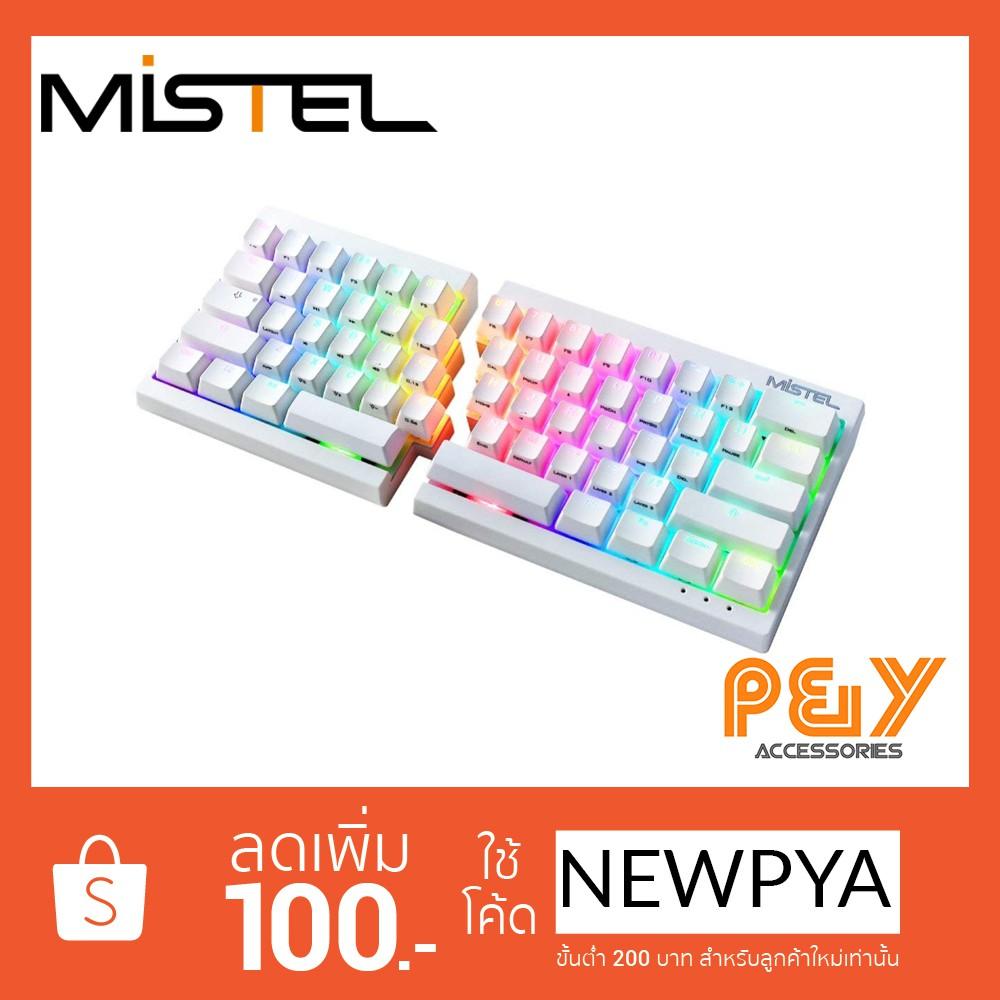 c995f251cad Mistel Barocco Ergonomic Split PBT RGB Mechanical Keyboard with Cherry MX  Red Switches, White | Shopee Thailand