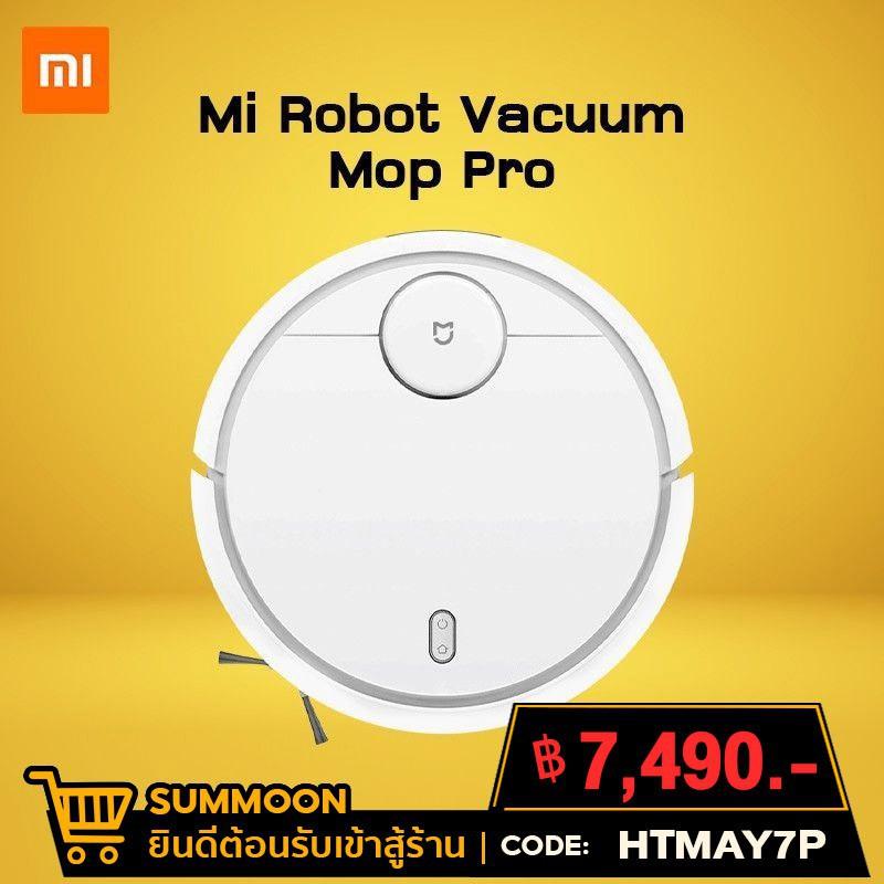 [เหลือ 7490 Code HTMAY7P] Xiaomi Mi Robot Vacuum Mop P Pro LDS cleaner smart Sweeper หุ่นยนต์ดูดฝุ่น อัตโ