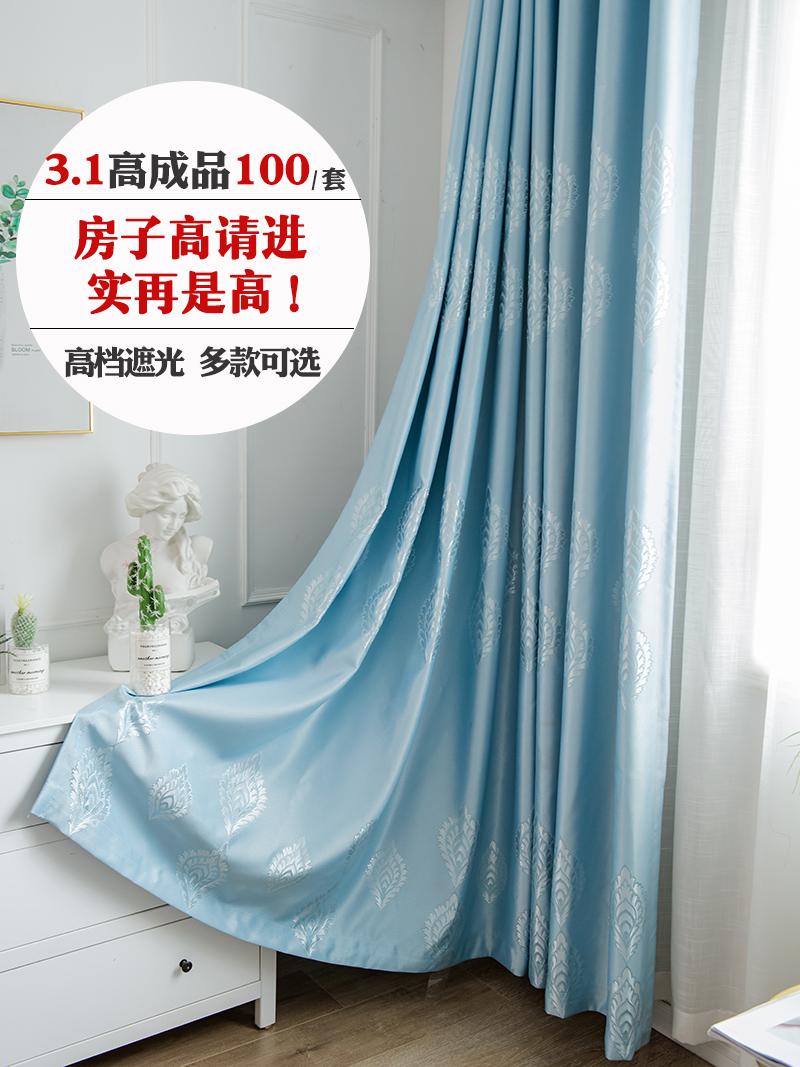 ผ้าม่านสำเร็จรูปฟรีเจาะรูพร้อมเสาแรเงาผ้าเบ็ดยาวพิเศษพิเศษกวาดล้างตัวอย่างjacquardสองด้าน