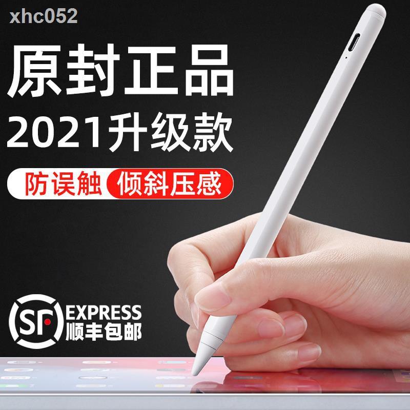 ปากกาดินสอแท็บเล็ต Ipadpencil Applepencil Air3 แอปเปิ้ล