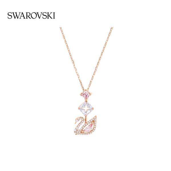 Swarovski Dazzling หงส์ Soft Swan เครื่องประดับสร้อยคอของผู้หญิง