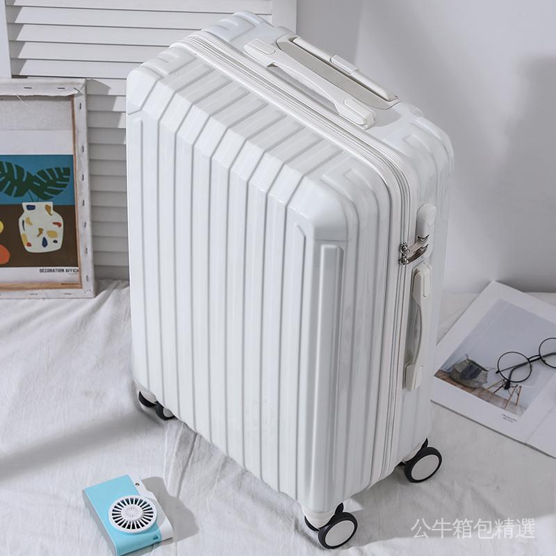 กระเป๋าเดินทางมีล้อลาก 24 นิ้ว 26 นิ้ว