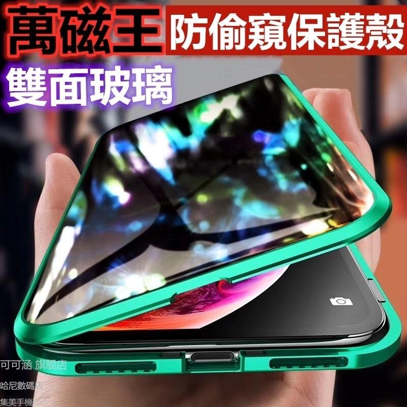 เคสโทรศัพท์มือถือแบบสองด้านสําหรับ Iphone 11pro Max Iphone 12pro Max