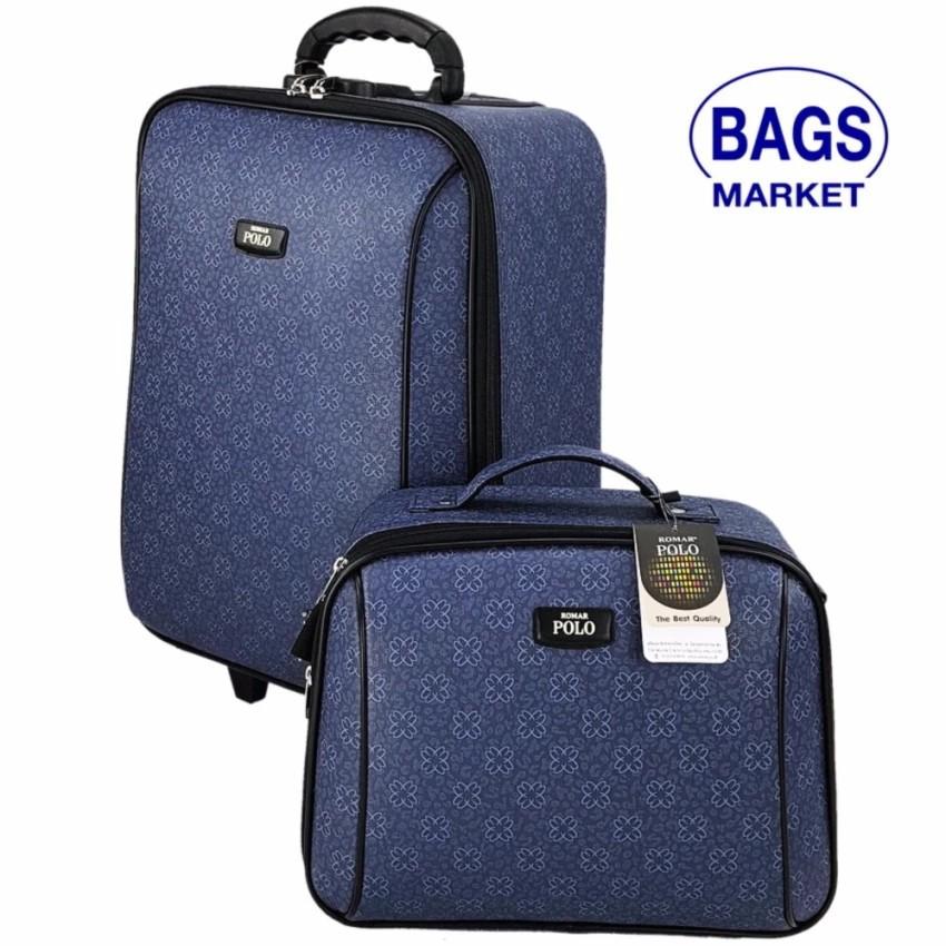กระเป๋าเดินทาง กระเป๋าเดินทางล้อลาก Romar Polo  20/14 นิ้ว เซ็ทคู่ Code 373-2 Sakura (Blue) กระเป๋าล้อลาก กระเป๋าเดินทาง