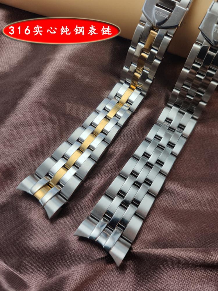 ❀✣สายนาฬิกา applewatchสายนาฬิกา gshockสายนาฬิกา smartwatchทดแทนTUDOR TUDORนาฬิกากับผู้ชายTUDORแข็ง316สร้อยข้อมือเหล็กJun