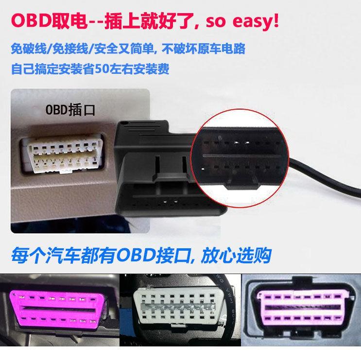 เครื่องบันทึกการขับขี่กล้องวิดีโอ◙▩สาย dash cam buck ของ HP ปิดและปิดเครื่องตรวจสอบที่จอดรถ 24 ชั่วโมงสายไฟ OBD พิเศษ F7