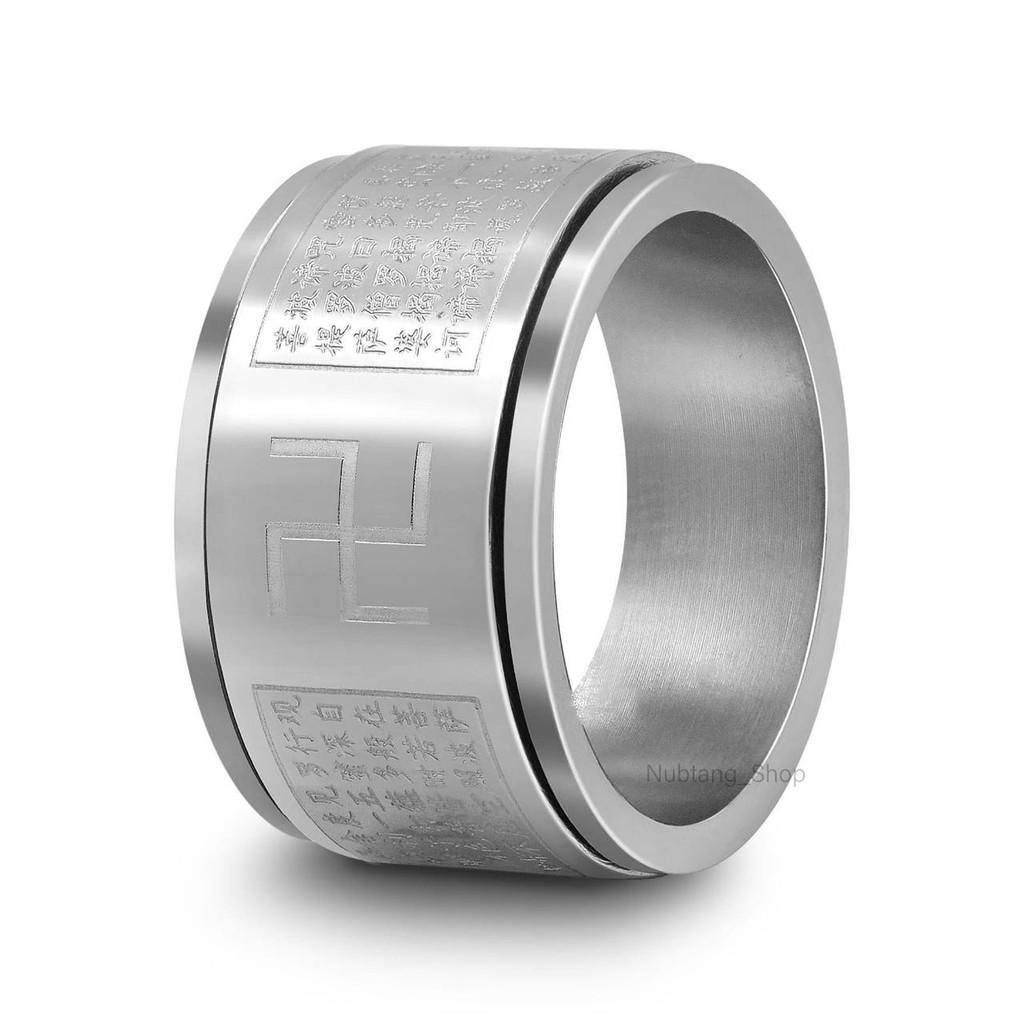 แหวนเงิน แหวนหทัยสูตร แหวนสแตนเลสหมุนได้ แหวนคัมภีร์พระสูตร แหวนหฤทัยสูตร แหวนนำโชค แหวนผู้ชาย แหวนผู้หญิง  #128