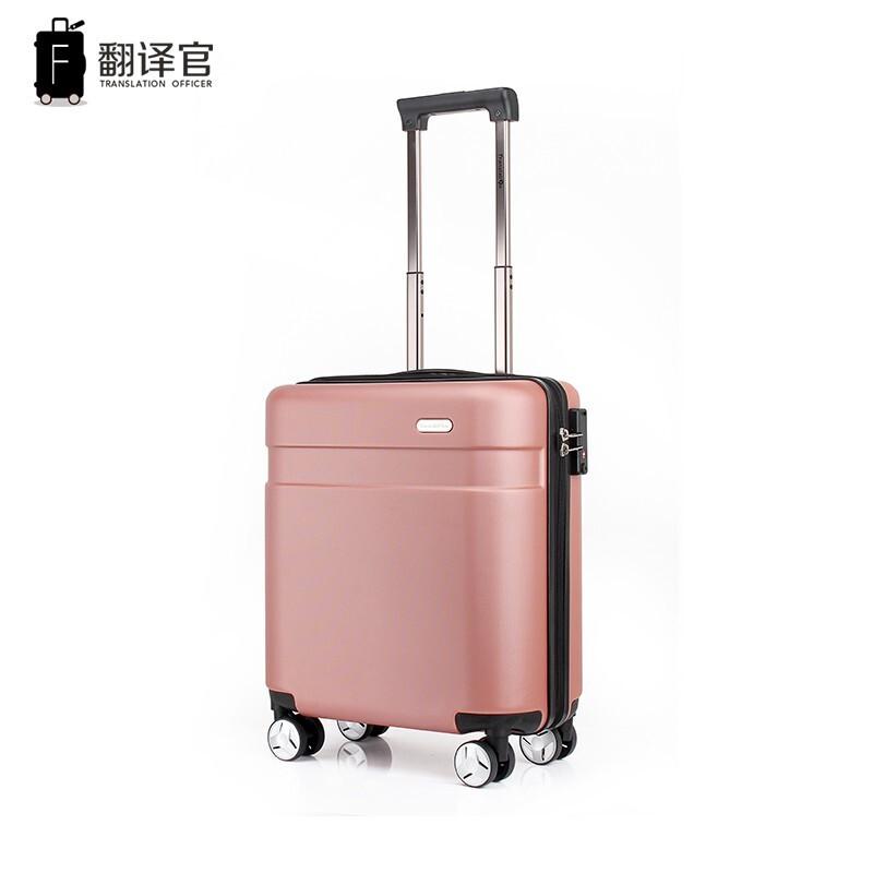 ของแท้แปล รถเข็นกล่องหญิงลากยาวขนาดเล็กกระเป๋ามินิ18นิ้ว17นิ้ว16กระเป๋าเดินทางขึ้นเครื่อง