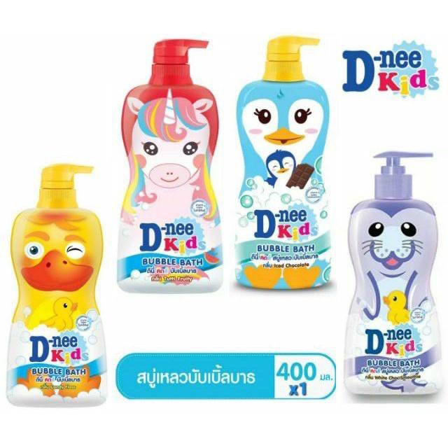 สินค้าเฉพาะจุด、ผ้าเช็ดทำความสะอาด、เจลล้างมือเด็ก、แชมพูเด็ก、เจลอาบน้ำเด็กD-nee Kids Bubble Bath ดีนี่คิดส์ สบู่เหลวบับเบิ