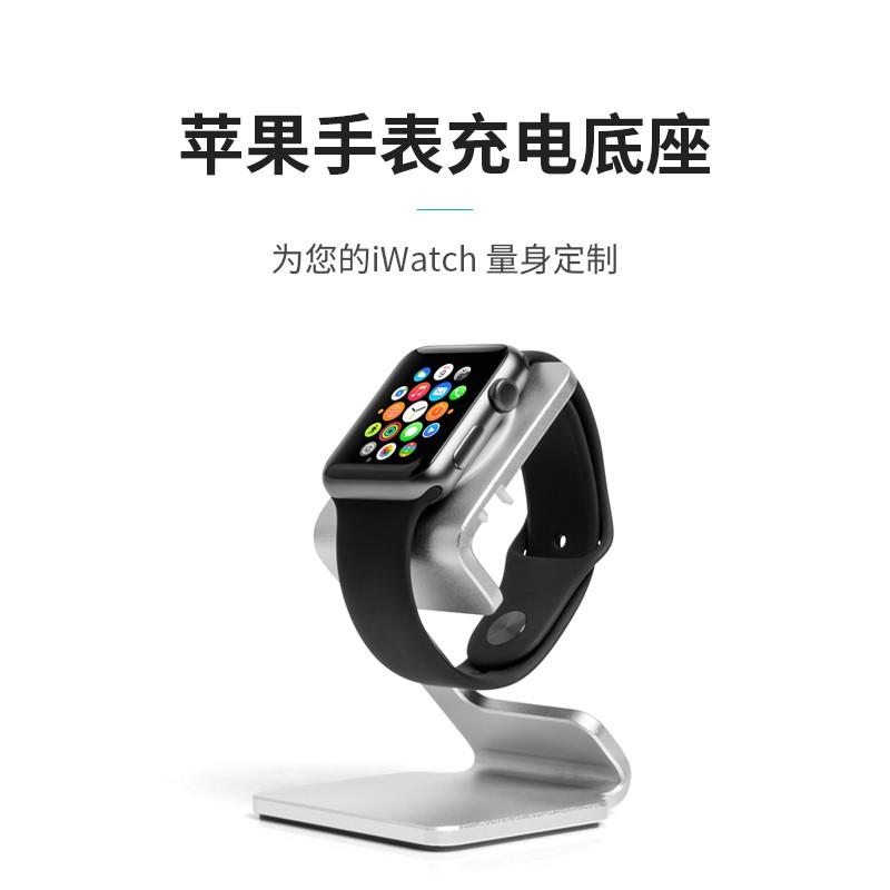 ขาตั้งนาฬิกาสําหรับ Applewatch