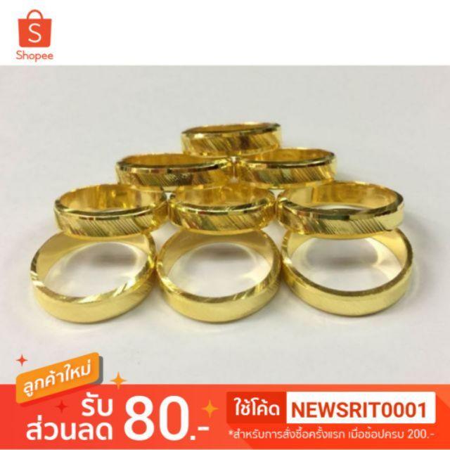 แหวนทองครึ่งสลึง 1.9 กรัม สินค้ามีใบรับประกัน เก็บเงินปลายทางได้
