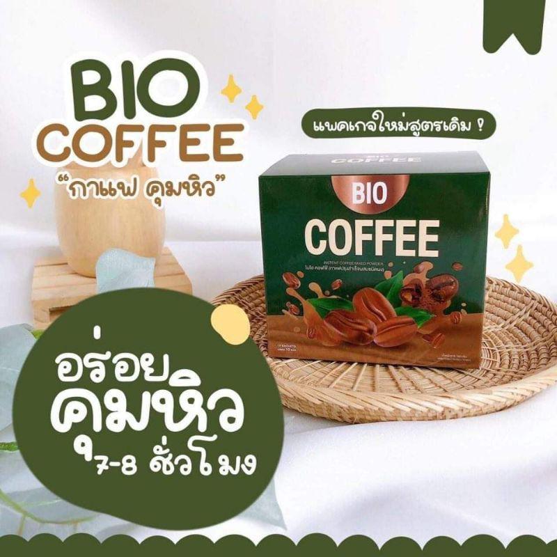bio cocoa 🎉🎉ขอมแท้100%✨✨📣📣