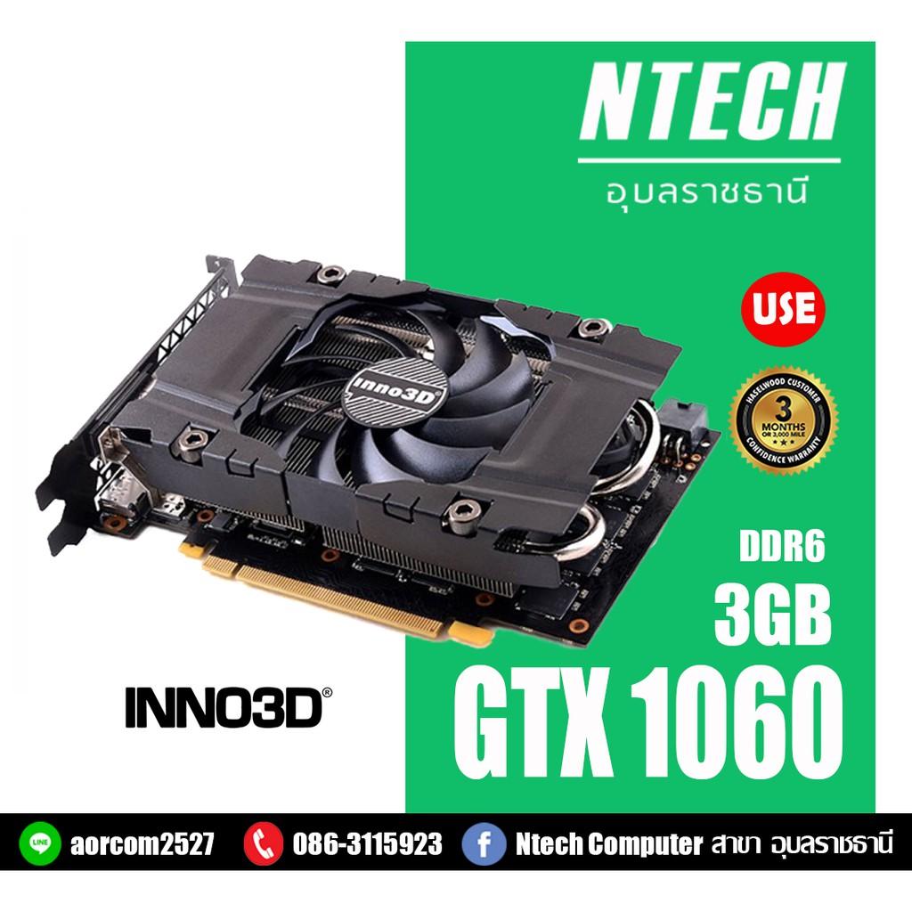VGA (การ์ดแสดงผล) INNO3D GTX 1060 3GB COMPACT (N1060-6DDN-L5GM)