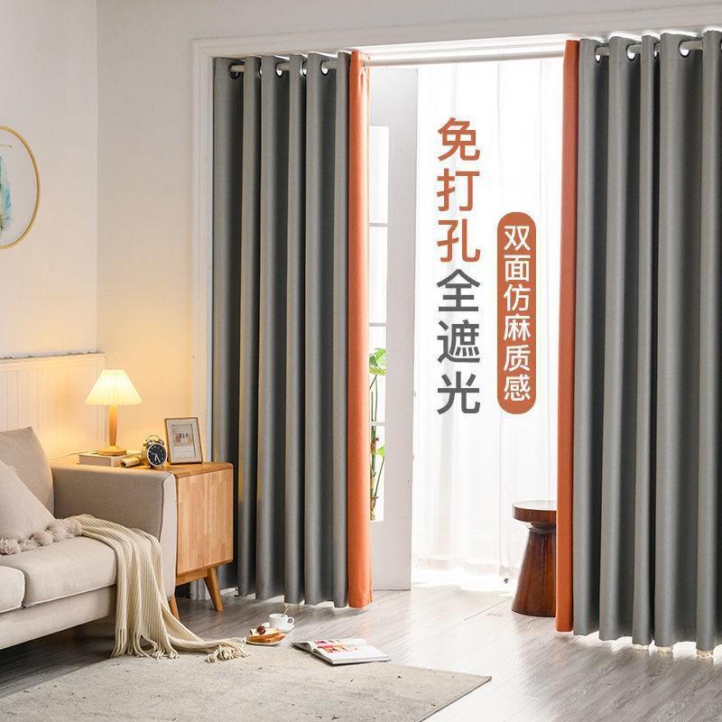 ✌❂Jin Chan ผ้าม่านครบชุดเจาะฟรีติดตั้งส่ง telescopic rod สำเร็จรูป blackout ประตูผ้าม่าน 2021 ใหม่ห้องนอน bay window