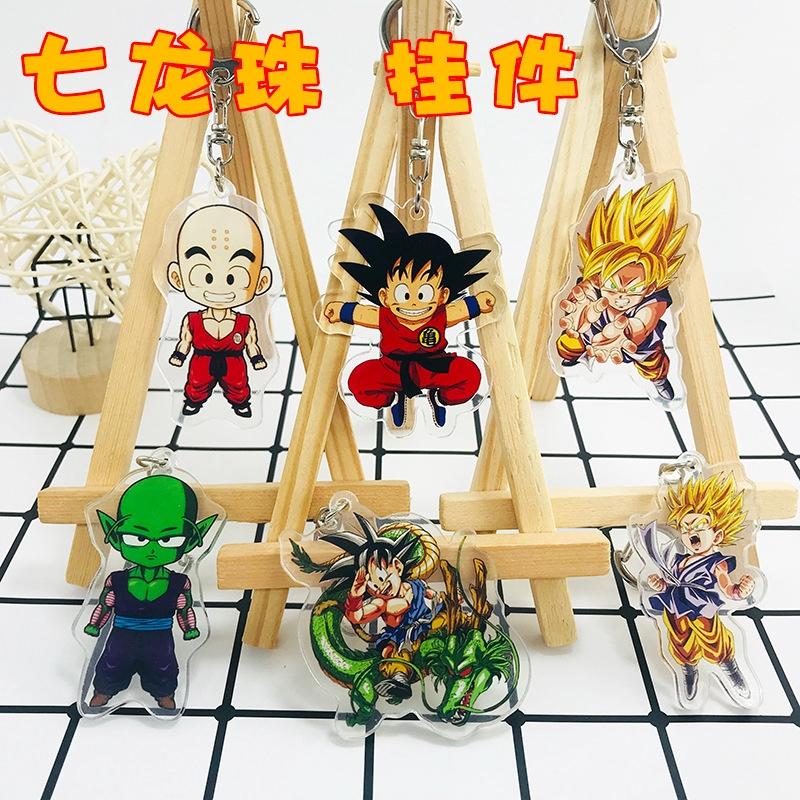 พวงกุญแจ Dragon Ball Z Goku Super Saiyan อะคริลิอะนิเมะ