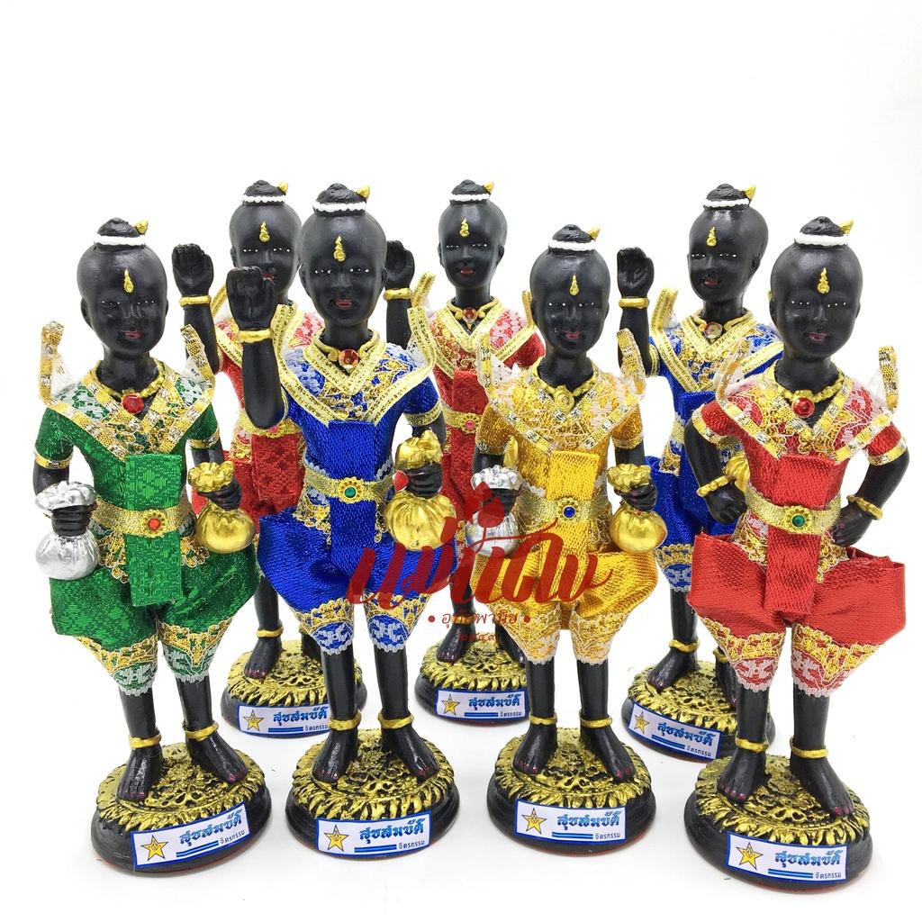 กุมารดำ กุมารทอง กุมารสีดำ ชุดกุมารกุมารทองเรียกทรัพย์ รูปปั้นกุมารทอง กุมารเด็กดำ