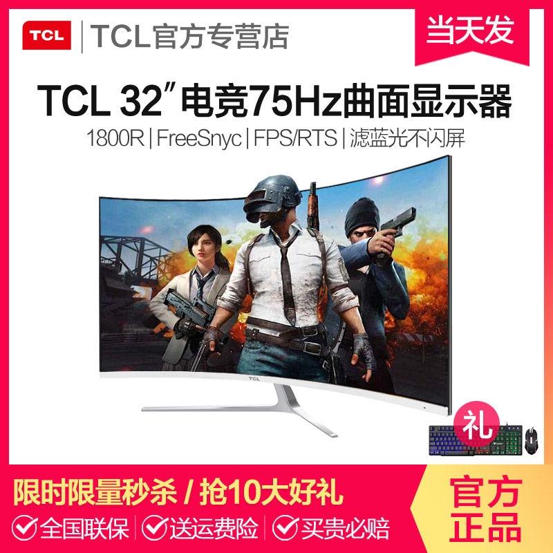 TCLจอแสดงผลT32N7C