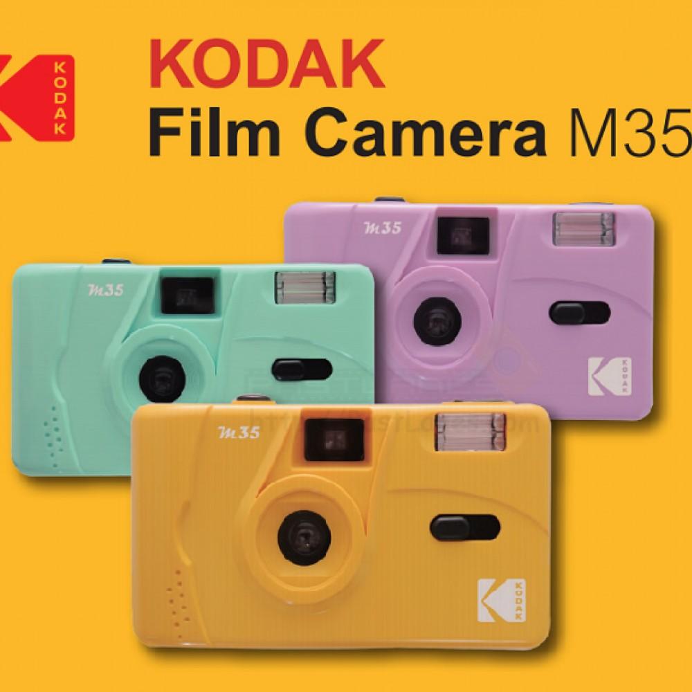 กล้องฟิล์ม Kodak M35 แถมถ่านAAA 1ก้อน Reusable Film Camera 35mm 135 กล้องฟิล์มเปลี่ยนฟิล์มได้ มีของพร้อมส่ง | Shopee Thailand