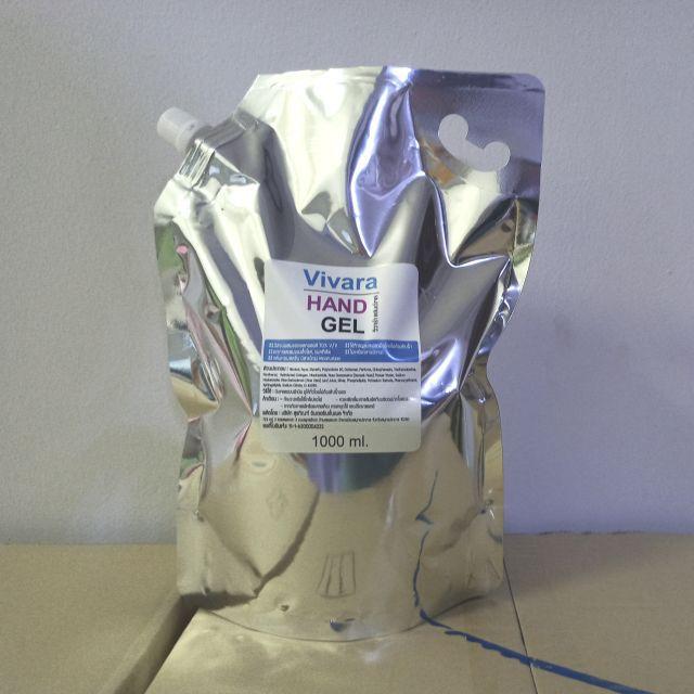[พร้อมส่ง-อ่าน⬇️] สุดคุ้ม📣เจลล้างมือ 1000ml. มีอย.✔️ แอลกอฮอล์เจลแบบถุงเติม(สีเงิน) alcohol gel vivara hand gel