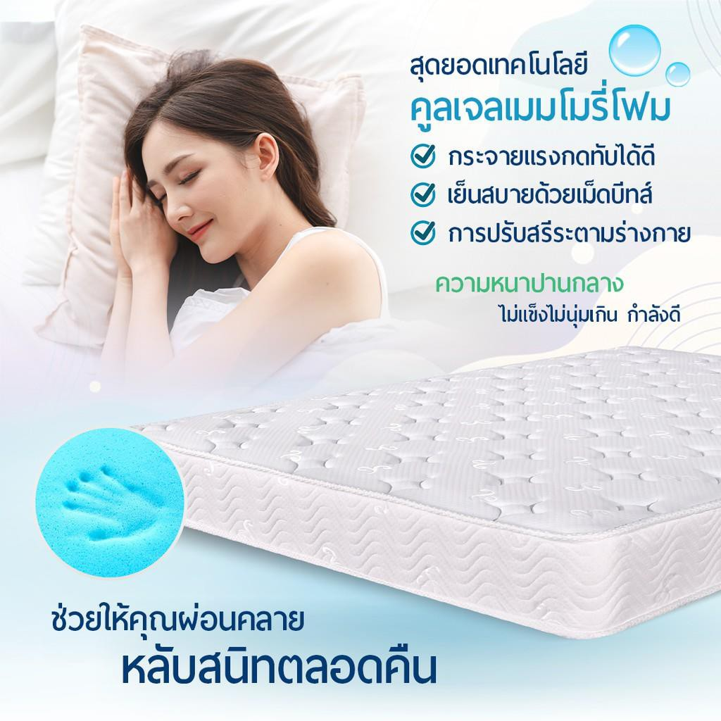 ที่นอน topper✔♗ใส่โค้ด[9HBTKM]ลด30% สูงสุด555.- ที่นอนสปริง ทีนอน ที่นอน ที่นอนเมมโมมรี่โฟม ที่นอน 3 5 ฟุต ที่นอน 5 ฟุต