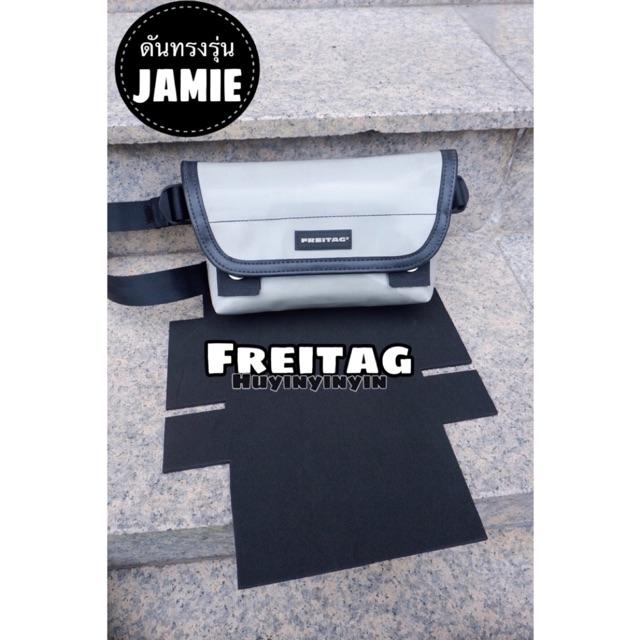 ดันทรงกระเป๋า FREITAG รุ่น JAMIE มีของพร้อมส่งทุกแบบจ้า🤩