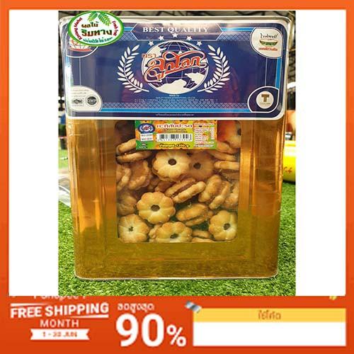 ขนมปังปี๊บราคาถูก#ขนมปังปี๊บไส้สับปะรด#ขนมปังปี๊บไส้สับปะรดตราลูกโลก