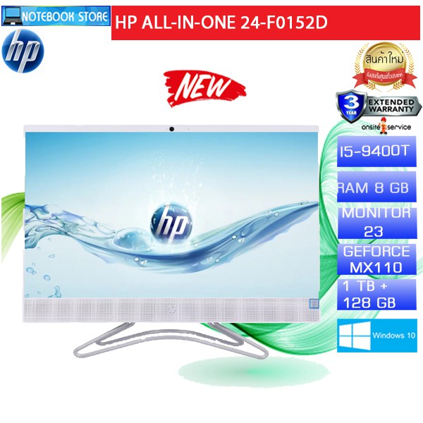 HP All In One 24-f0152d / BY NOTEBOOK STORE