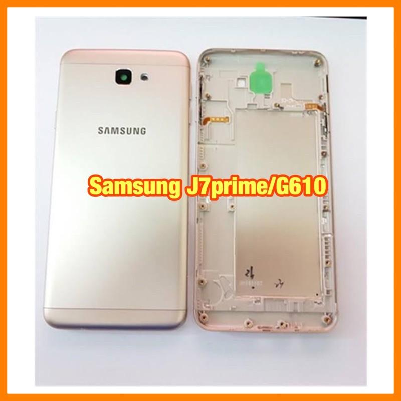 บอดิ้/Body Samsung J7prime/G610