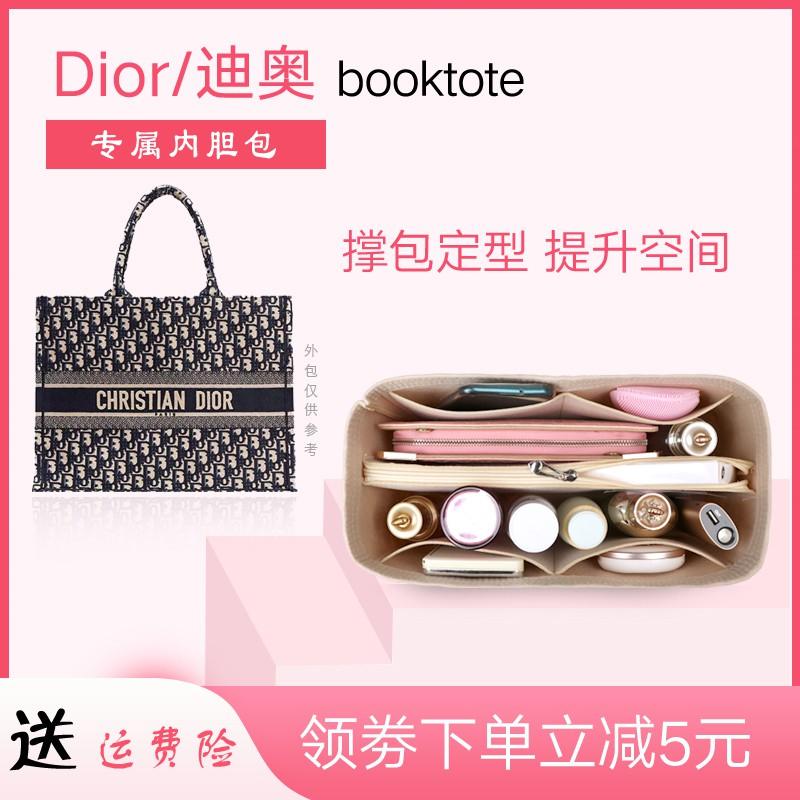 ℃♭กระเป๋าใส่ของ  กระเป๋าเดินทางกันน้ำdior / Dior book tote liner bag tote shopping bag finish bag middle bag bag support