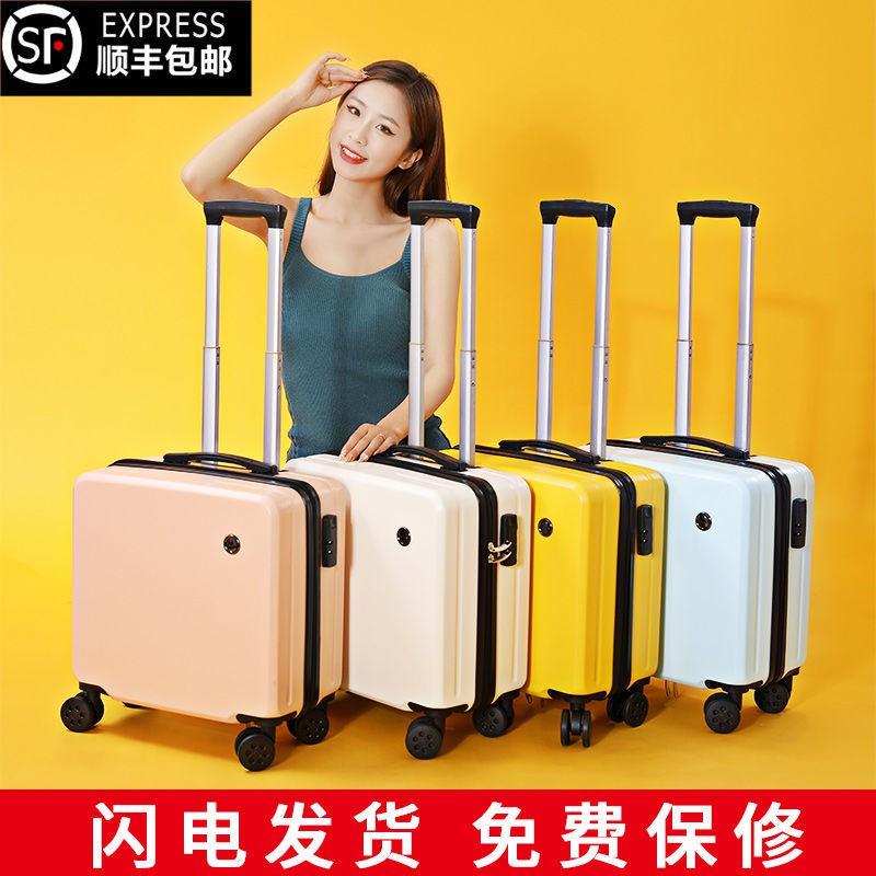 กระเป๋าเดินทางใบเล็ก 18 นิ้ว ตัวเมีย กระเป๋าเดินทาง น้ำหนักเบา ทนทาน ตัวผู้ 20 ตัว กระเป๋าเดินทางใบเล็ก แฟชั่นโค้ด