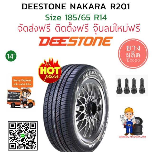 185/65R14 ยางไทยDeestone R201 ยางปี2020