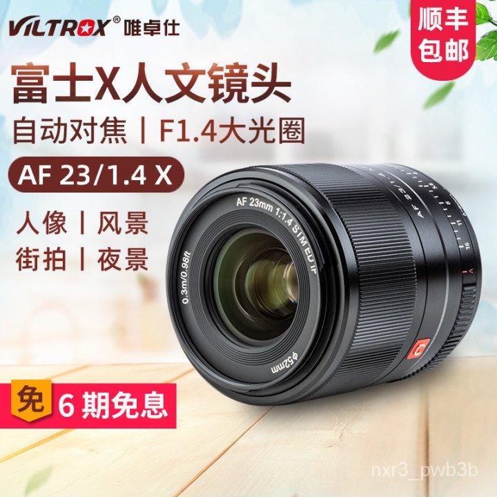 เพียงZhuoshiฟูจิ23mm/33mm/56mm F1.4รูรับแสงขนาดใหญ่เลนส์ฟูจิXดาบปลายปืนกล้องอัตโนมัติเลนส์