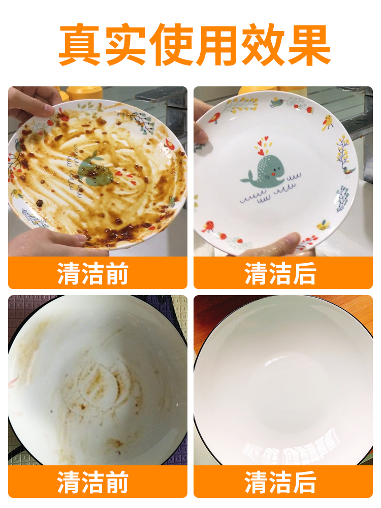 ▲Jie Liweiผงซักฟอกในครัวเรือนอาหารเกรดน้ำยาล้างจานล้างผลไม้ผักทำความสะอาดห้องครัวพิเศษราคาไม่แพงโหลด■ น้ำยาล้างจานในครัว