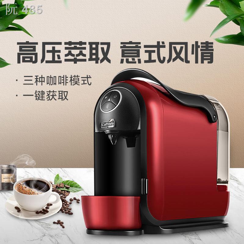 ☏✕✳เครื่องชงกาแฟ CAFFITALY/Caffittali S21 เครื่องทำกาแฟเอสเพรสโซ่อัตโนมัติในที่ทำงานและในครัวเรือน