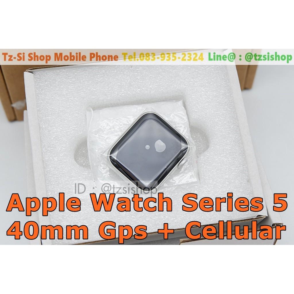 12.12 Apple Watch Series 5 40mm Gps + Cellular ของใหม่ เดโม่