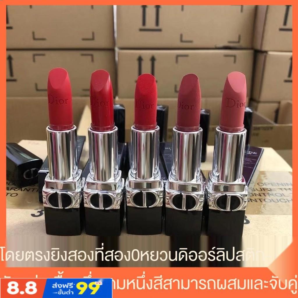 COD♘Dior Dior lipstick sample counter genuine black tube 999 888 moisturizing matte 1.4g mini trial lipstick
