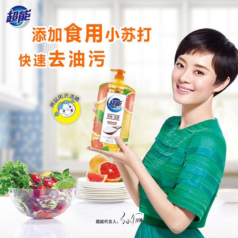 ▲ซูเปอร์ผงซักฟอกบ้านส้มโอคาว1.5kg*2ขวดถังครอบครัวราคาไม่แพงโหลดผลไม้และผักบนโต๊ะอาหารทั่วไป■