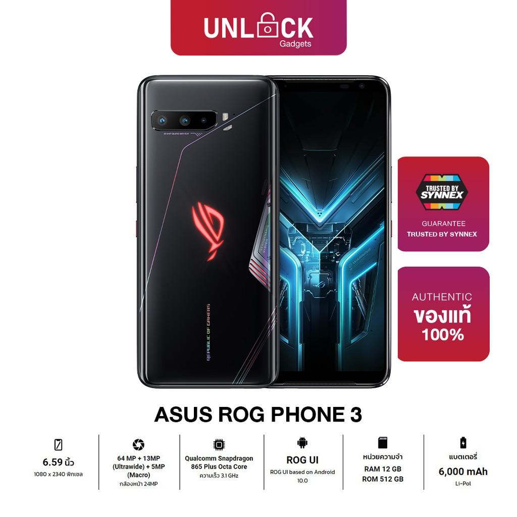"""ASUS (สมาร์ทโฟน) ROG Phone 3 ZS661KS 5G Snapdragon 865+ Gaming Phone 6.59""""/144Hz/3.1GHz/ROM 512GB/RAM 12GB/6000mAh"""